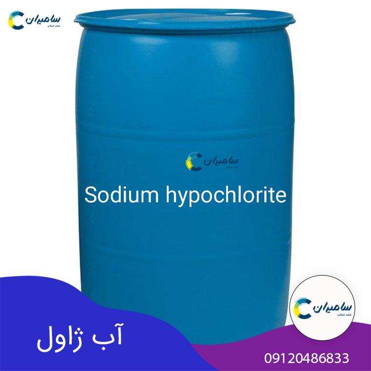 آب ژاول چیست یا به عبارتی هیپوکلریت سدیم (وایتکس) چیست؟