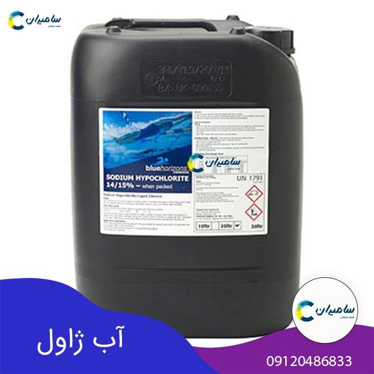 قیمت آب ژاول و خرید آن