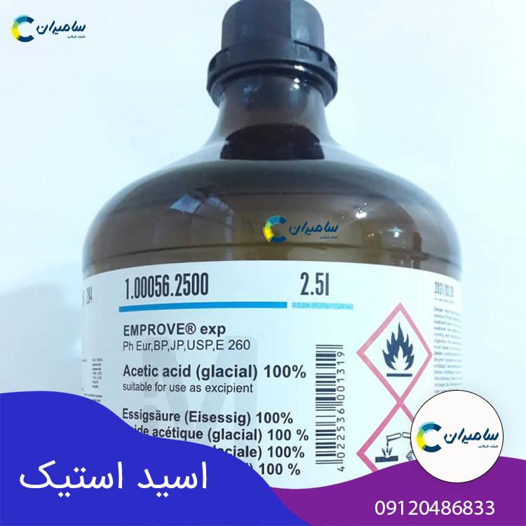 اسید استیک و کاربردهای آن