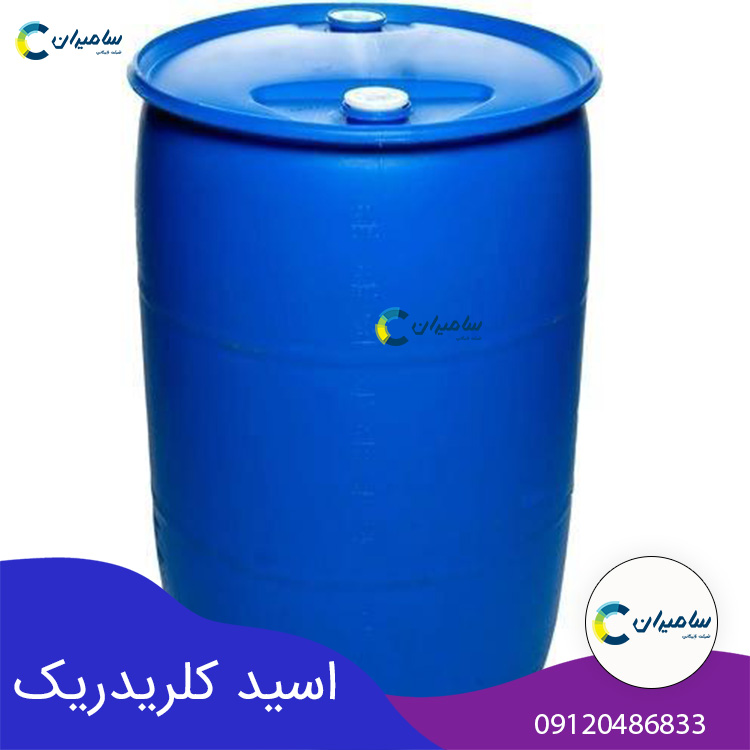 خطرات جوهر نمک یا اسید کلریدریک