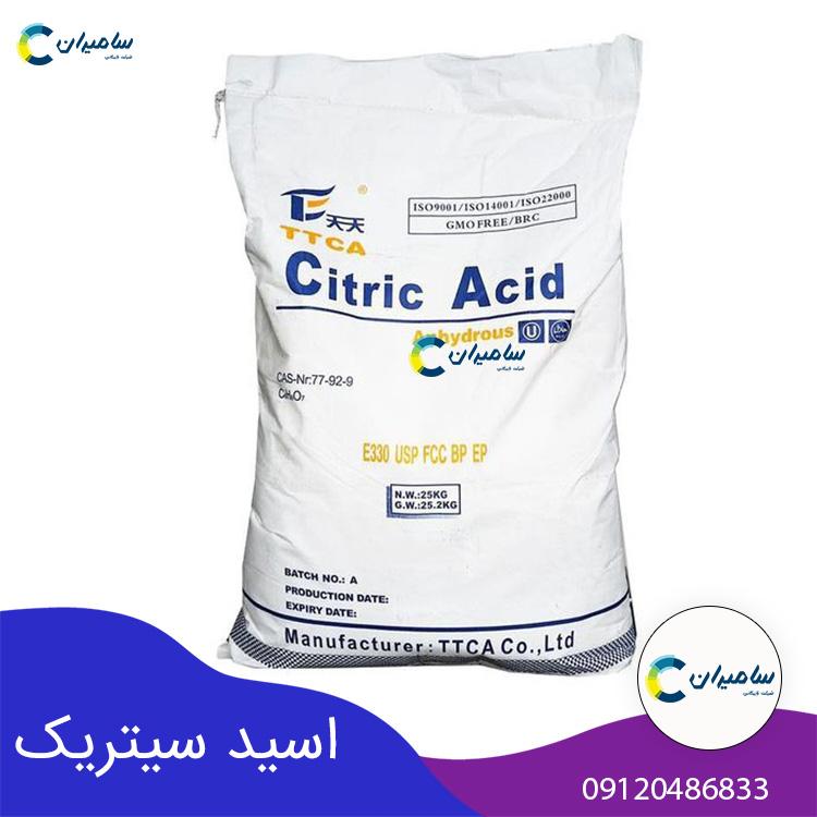 اسید سیتریک یا جوهر لیمو چیست
