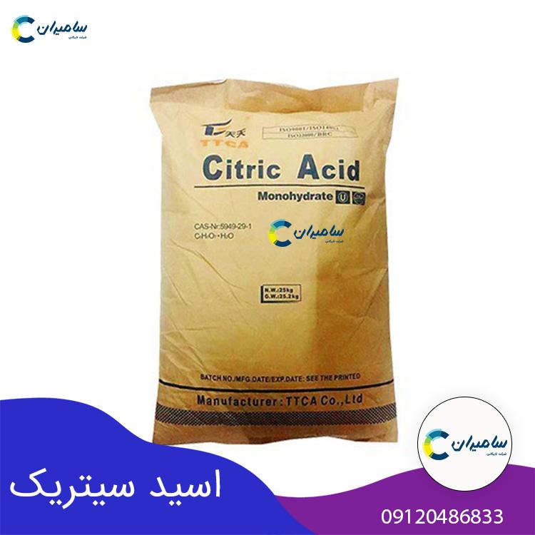 جوهر لیمو یا اسید سیتریک چیست و کاربرد و فروش آن